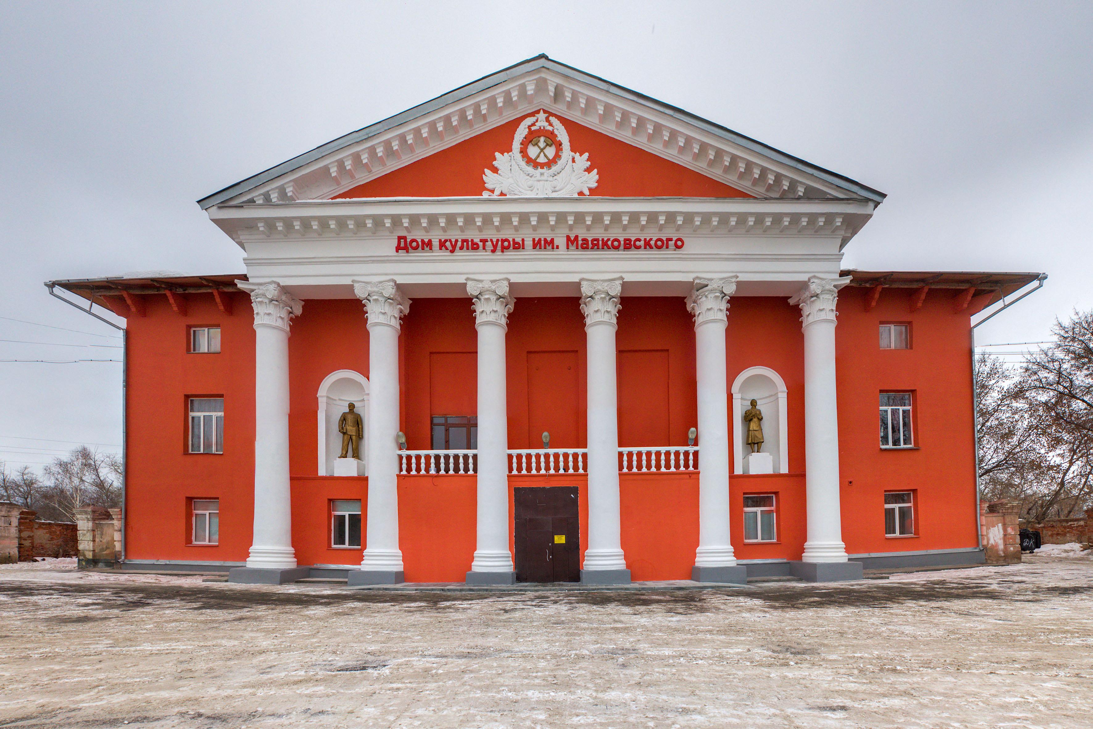 дк маяковского прокопьевск фото существенные